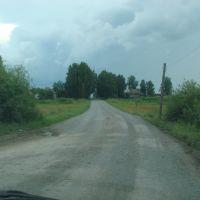 Дороги в Болотном-Сити, Болотное