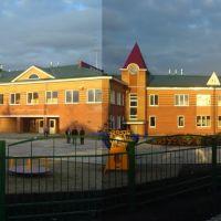 Школа N 21 г. Болотное, Болотное