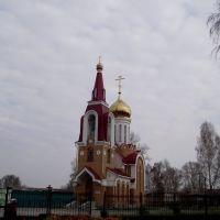 Болотное. Новая церковь в центре, Болотное