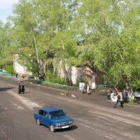 Центр 2, Венгерово
