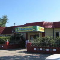 Магазин, Венгерово