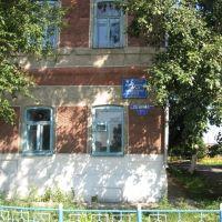 Музыкальная школа, Венгерово