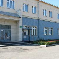Стоматологическая поликлиника, Венгерово
