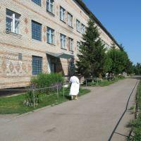 Районная больница (ЦРБ), Венгерово