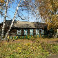 Магазин 1000 мелочей в Шахтах, Завьялово