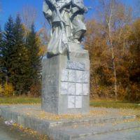 Памятник воинам ВОв, Искитим