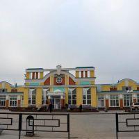Railway Station Iskitim, Искитим