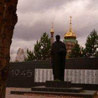 Мемориал павшим в Великой Отечественной войне в Каргате, Каргат