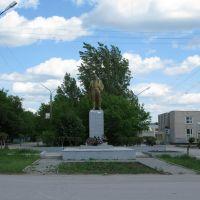 Ленин, Колывань