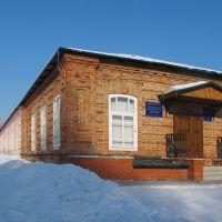 Новосибирская обл., Колывань. Краеведческий музей, Колывань