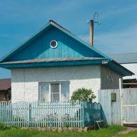 Маленький дом в Колывани, Колывань