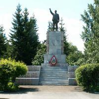 Памятник В.И.Ленину, Краснозерское