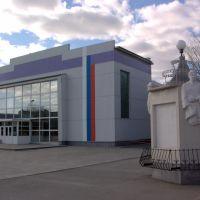Краснозёрка. Здание администрации., Краснозерское