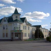 Краснозёрка., Краснозерское