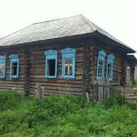дом родной, Крутиха