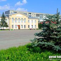 Город Куйбышев Новосибирская область, Куйбышев