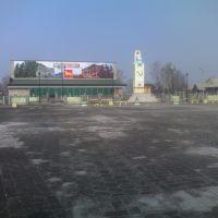 """Кинотеатр """"Комета"""" 13.04.2008, Куйбышев"""