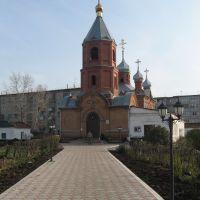 Храм в честь Рождества Иоанна Предтечи, Куйбышев