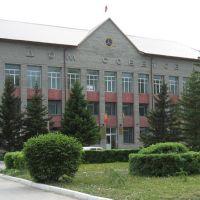 Административное здание, Куйбышев