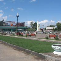 Фрагмент центральной площади, Куйбышев