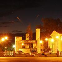 Фрагмент центральной площади города, Куйбышев