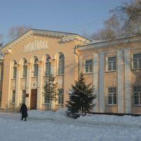 Школа искусств, Куйбышев