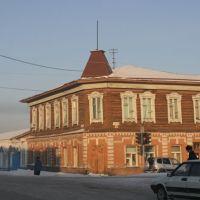 ЗАГС., Куйбышев
