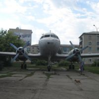 Самолет в Куйбышеве, Куйбышев