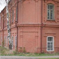 Дом купца А.П. Ерофеева, Куйбышев