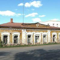 Здание скорой помощи, Куйбышев