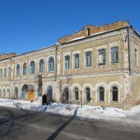 Дом купца Тинкера, Куйбышев