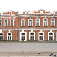 Районный Дом Культуры, Куйбышев
