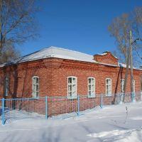 Дом Жилой, Куйбышев