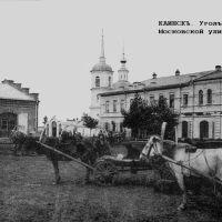 Дом купцов И.В. Шкроева и Н.В. Шкроева, Куйбышев