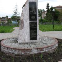 Памятник.Сквер., Куйбышев