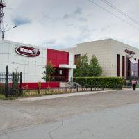 Торговые центры., Купино