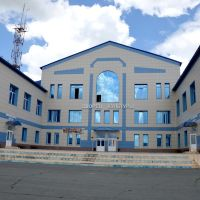 Районный Дворец культуры., Купино