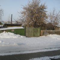 Купино, ул. Элеваторская, Купино