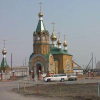 Церковь., Купино