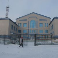 Дворец культуры им. Кирова, Купино