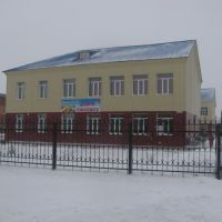 школа № 105, Купино