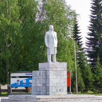 Памятник вождю народов, Маслянино