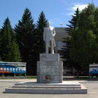 Маслянино. Ленин В.И., Маслянино