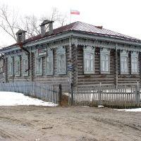 Сельсовет, Михайловский