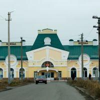 Вокзал, Камень-На-Оби, Михайловский