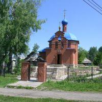 Храм в Мошково, Мошково