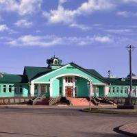 Ж.д.вокзал в р.п.Мошково, Мошково