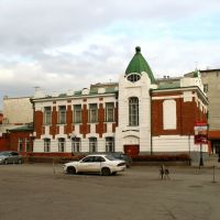 Novosibirsk, Autumn, Новосибирск