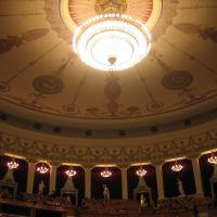Интерьер Большого  зала  / Interior of Big Hall, Новосибирск