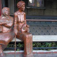 """Беседа - """"светская"""",  улица - Советская / Two Old Iron Women  (2005), Новосибирск"""